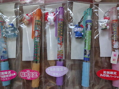 Hello Kitty 5 Gotochi Ballpoint Pen Set by Sanrio Japan Japanese Limited Set 5