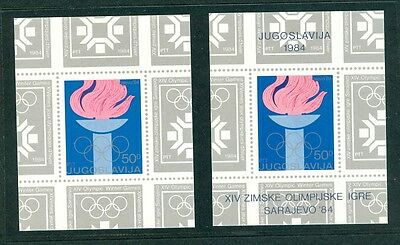 Yougoslavia 1984 Olympic Games Sarajevo ERROR without printing in the border MNH