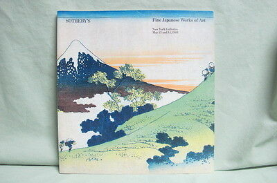 1983 Sotheby's Auction Catalog   Fine Japanese Works of Art