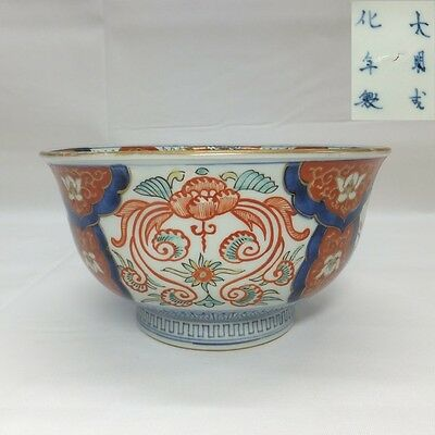 E391: Real Japanese old IMARI colored porcelain bowl with appropriate painting