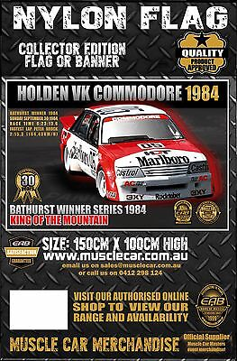 Muslcecar Holden VK Commodore 1984 display banner