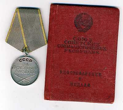 Soviet  red Order star SILVER Medal For Combat with document DUPLICATE (1206)