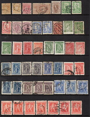 Stamps Greece Selection mainly used from earlies.
