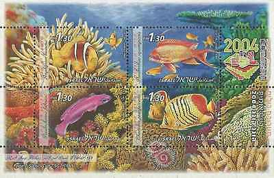 Timbres Poissons Israel BF69 ** année 2004 lot 1417