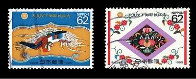 C1321 Japanese stamps 1990 the Emperor Mingren ascended the throne used