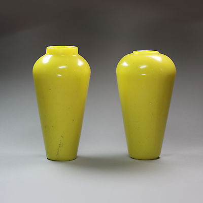 Two Chinese yellow Beijing glass baluster vases, with marks to base