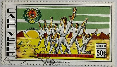 118.cape Verde (50$) 1976 Used Stamp Anniversary Of Independence