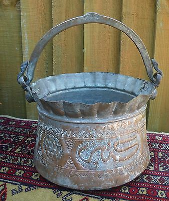 Antique Old Middle Eastern~Persian Copper Water Bucket~Embossed Arabic Letters