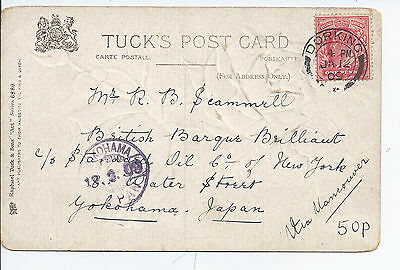 1909 Card to Yokohama 'Barque Brilliant'