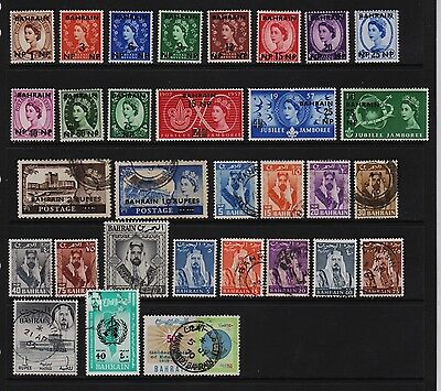 Bahrain - 31 stamps, mint and used - see scan