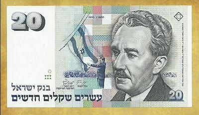 Israel 20 New Sheqalim 1993 P-54c Unc Currency Banknote ***USA SELLER***