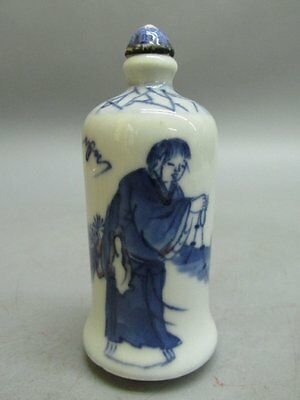 Chinese Porcelain Painted Person Pattern Snuff Bottle