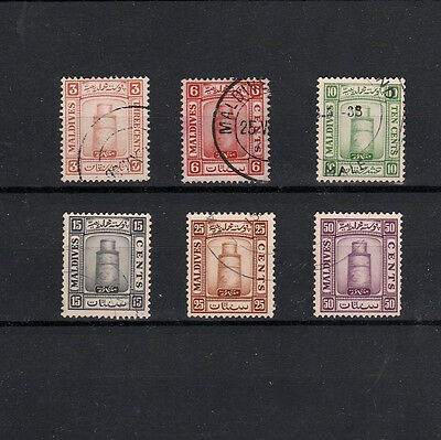 Maldive Islands 1933 Selection Of Vintage Stamps To Fifty Cents Cat. Val. £80+