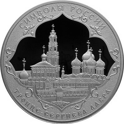 3 Rubel The Holy Trinity-St.Sergius Lavra 1 Oz Silber Proof Russland 2015 Russia