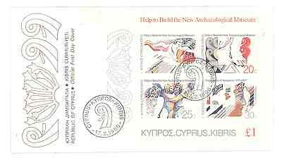 Cyprus 1986 Archeology Museum Mini Sheet Rare First Day Cover Very Fine