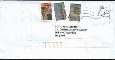Mailed cover with stamps Painting Monet, Boudin, Renoir 2013  from  France
