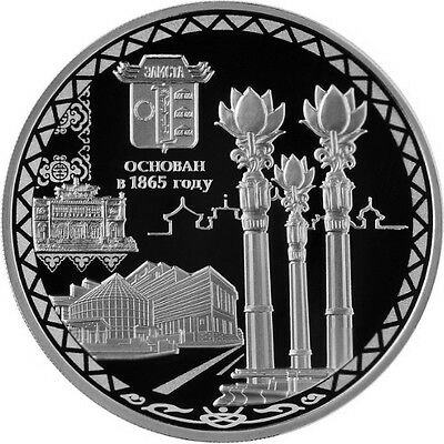 3 Rubel 150th Anniversary of Foundation of Elista 1 Oz Silber PP Russland 2015