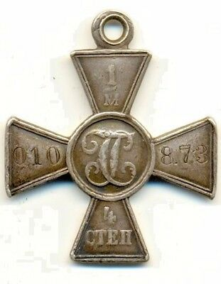 Antique Original Imperial Russian St George   Silver Cross 4 th  1/M  (#1107)