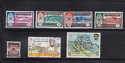 Oman (Sultanate) small collection of 7 fine used stamps (Cat. £43)