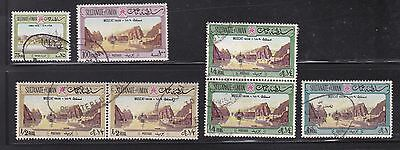 23 Sultinate of Oman stamps