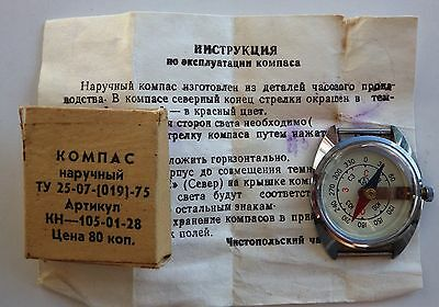 Vintage Unused Wrist Compass With Original Box And Instruction