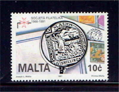 Malta #768  1991 Maltese Philatelic Society  Mint  Vf Nh  O.g