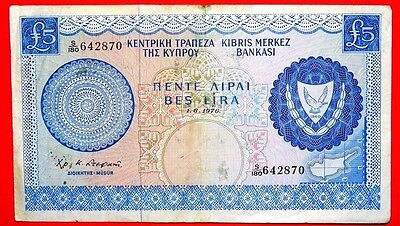 Central Bank Of Cyprus 5 Pounds 01-06-1976 Very Fine.