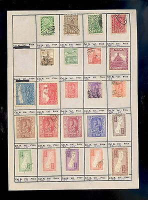 NEPAL Stamps Used