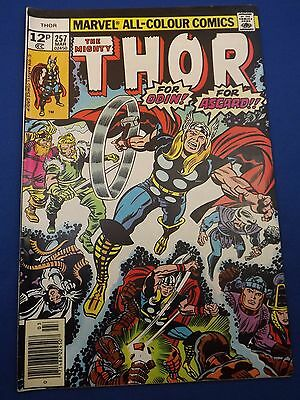 Marvel The Mighty Thor Comic #257 Mar 1977