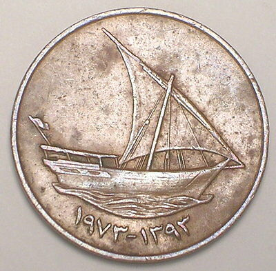 1973 United Arab Emirates 10 Fils Dhow Boat Coin