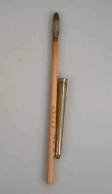 Vintage Chinese Calligraphy Brush      47933