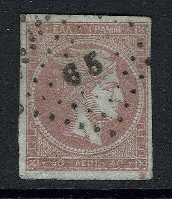 Greece SC# 16, Used - Lot 101716