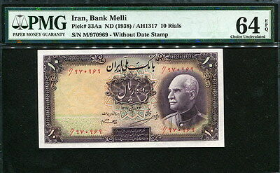 Middle East  BANK MELLI 1938, 10 Rials, PMG 64 EPQ Original UNC
