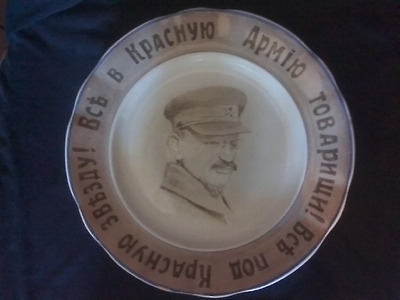Russian porcelain Soviet Agitation of the Red Army Trozkij Plate Dish