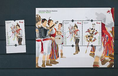LG67520 Portugal musical instruments folklore good sheet MNH