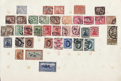 Egypt Stamps Collection Used (L005)