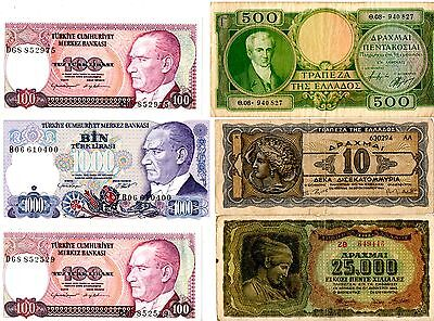 Greek Bulgarian & Turkish Paper Money (8 Pieces)