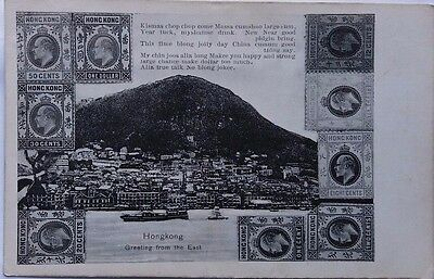 Hong Kong 1906 Picture Post Card Illust With Stamps Royal Marines H.m.s. Astraea