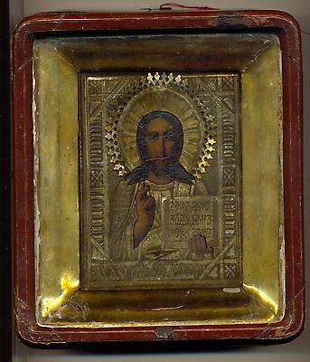 Antique Russian imperial  Icon  in wooden box  ( 2212c)