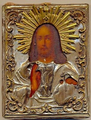 Russian  Imperial Antique Icon (#2158a)