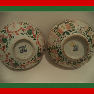Coppia ciotole Cina Famiglia Rosa e Verde sec XX / Ancient pair Cina bowl marked