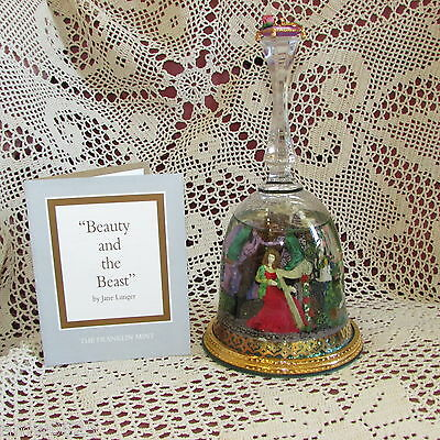 Franklin Mint Snow Globe Bell Beauty And The Beast 1992 Collectible Excellent