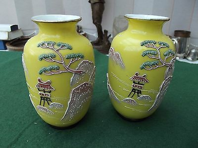 Pair Of Decorative Small Japanese Vases