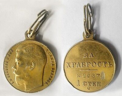 Russian Empire medal 1 degree for bravery,gold, Nicholas II
