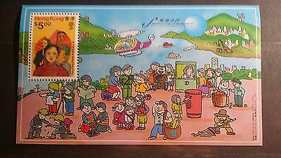 Hong Kong 1996 Serving the Community MS847 MNH  *Promo in Description*