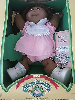 Cabbage Patch Kids 1984 Gracie Shani African American Doll w/ papers and tags