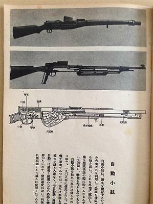 Wwii Japan Army Book Of Weapon Cross-Section View Machine Gun Gas Mask Tank