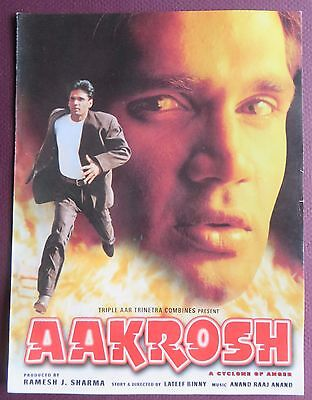 Press Book Indian Movie promotional Song booklet Pictorial Aakrosh1998 Originl