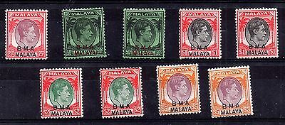 Malaya BMA 1945-48 mint LHM collection to $5 WS4620