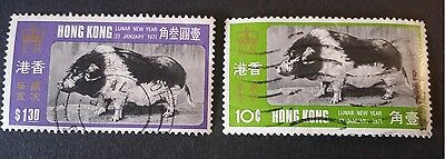 Hong Kong 1971 Year of the Pig Used ***See Promotion in Description***